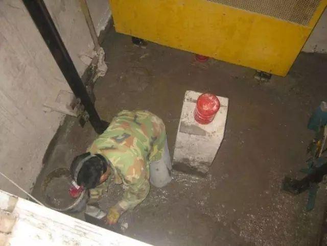 电梯井渗水怎么处理?_6