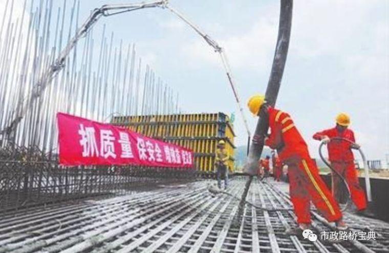 桥梁上部构造浇注施工容易出现的问题