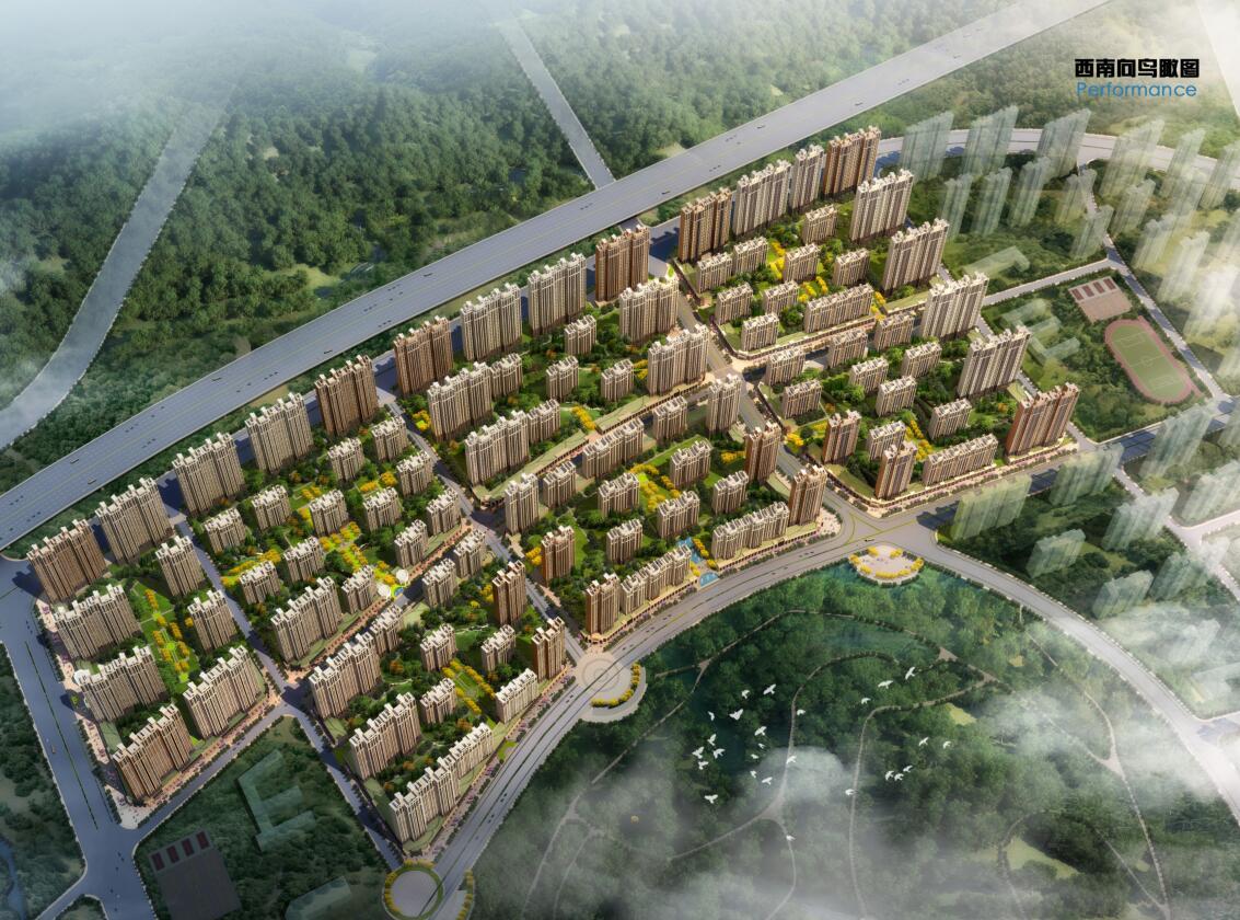 [山东]济南中海华山住宅建筑设计方案(PDF+158页)