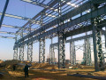 钢结构施工图的识读方法与放样技巧课件