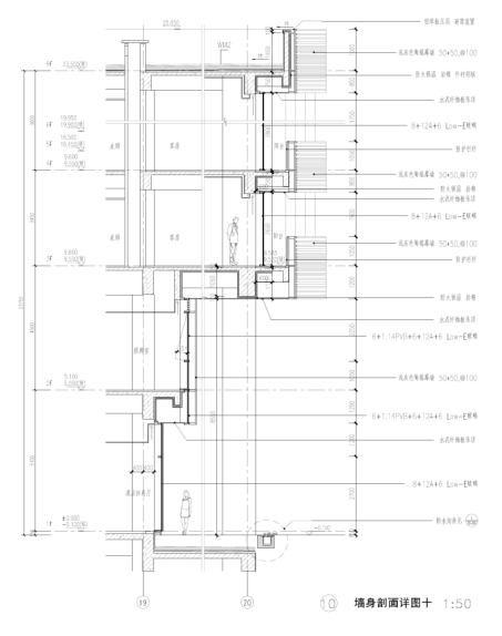 高清幕墙墙身大样图(PDF)