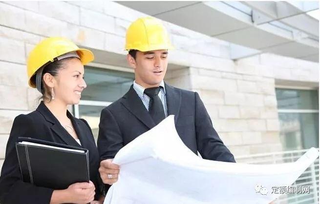 一级建造师工程经济高频考点:概算定额