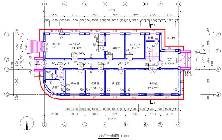 房屋建筑施工图(建筑结构水电56页)