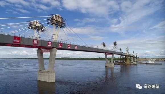 中俄合建首座跨界江公路大桥合龙:抵御零下60度严寒,创造第一