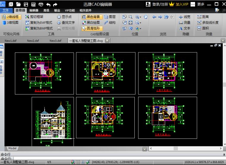 CAD制图有什么技巧?怎么开始学习CAD建筑设计图纸的绘制?