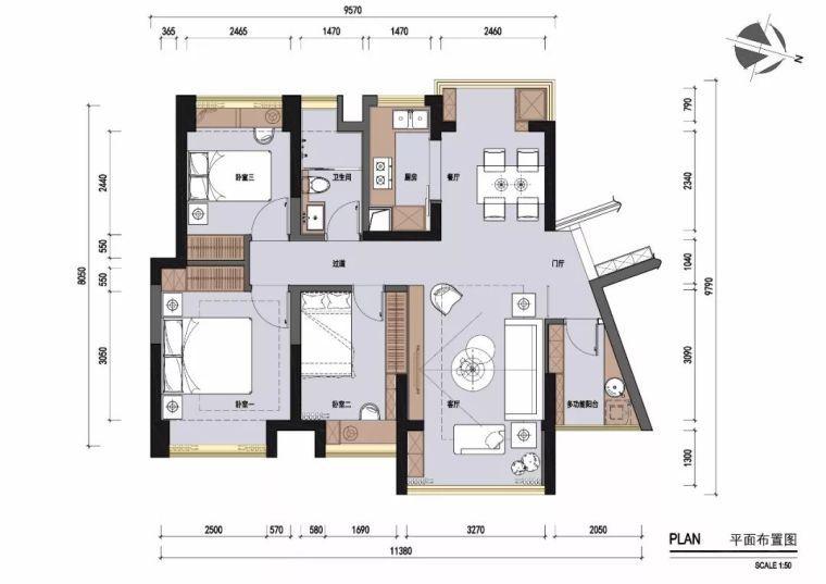 115㎡现代北欧风三居室,优雅的生活仪式感给生活一份好心情!