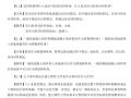 徐芝纶弹性力学简明教程(第四版)所有课后习题解答