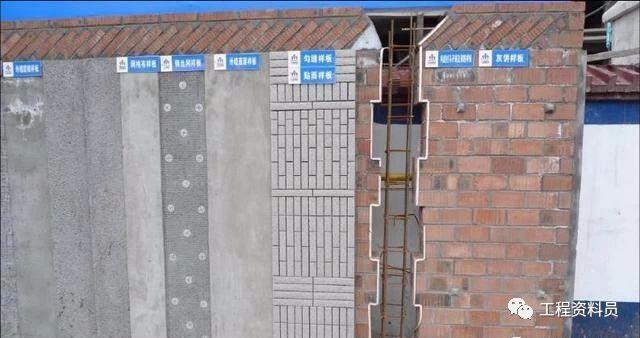 砌体工程质量样板图片展示及说明