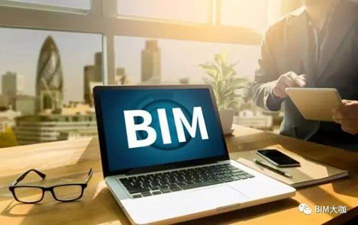 BIM在给水排水消防设计中的应用