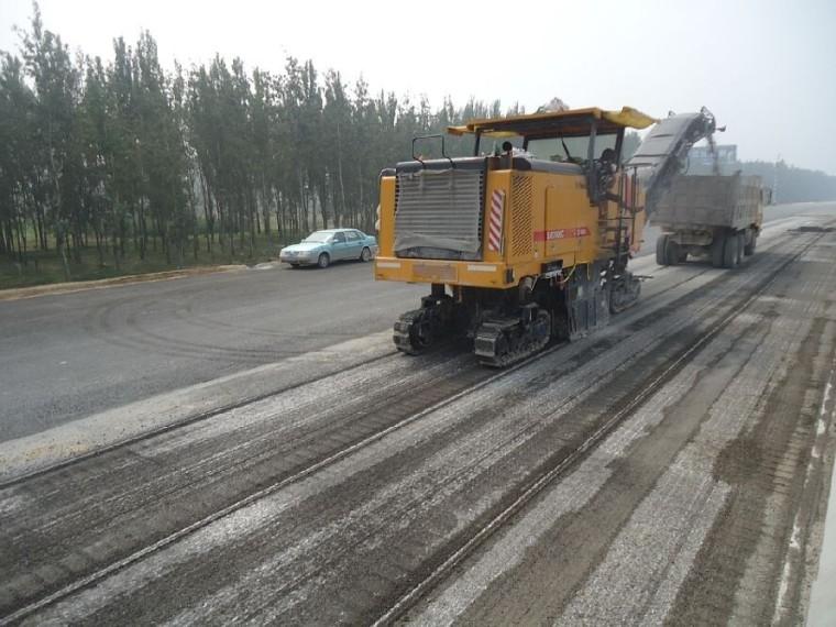 改扩建高速公路路面铣刨施工工法