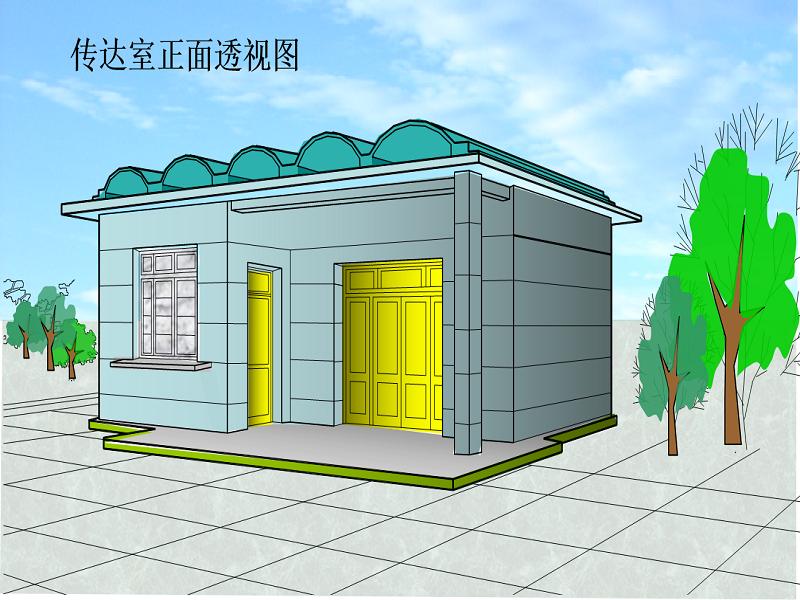 房屋建筑施工圖培訓講義PPT(圖片豐富,內容詳細)