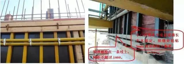 剪力墙、梁、板模板的标准化做法,值得收藏!_8