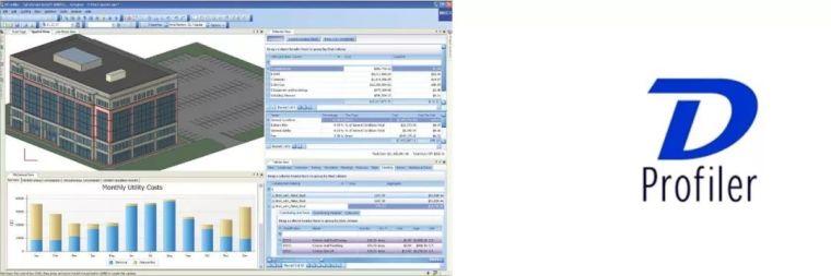 BIM软件分类列表_50