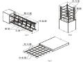 建筑结构施工图识图培训讲义PPT(图文丰富)