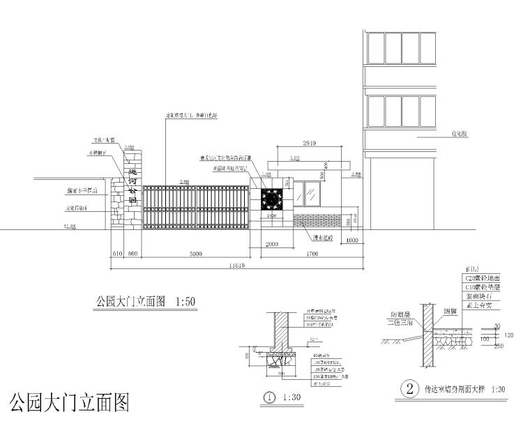46套景观大门入口CAD施工图(公园大门,居住区大门,T形舞台)