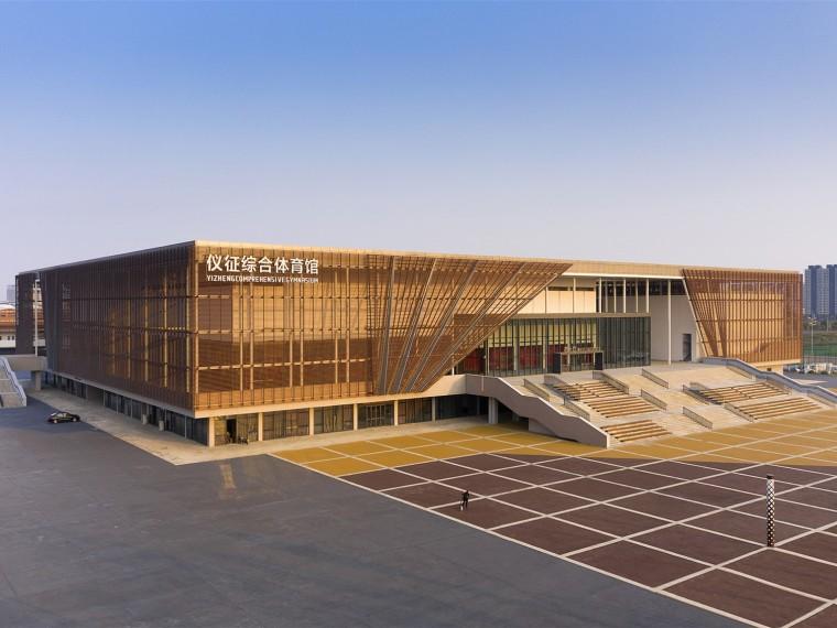 江苏仪征综合体育馆