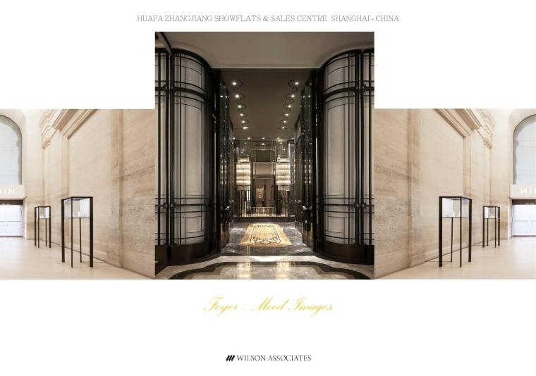 Wilson?Associates-上海張江華發銷售中心及樣板房室內設計方案