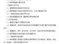 2014注册电气基础考试高分复习经验大集合