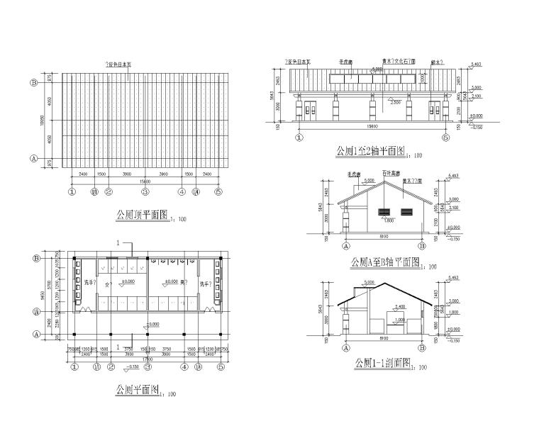 园林公建-20套公共卫生间CAD施工图(公厕CAD节点详图)部分含设计说明