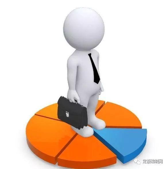工程定额的含义分类与发展方向