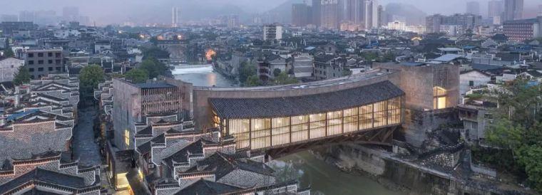 中国,吉首市,吉首艺术博物馆/FCJZ