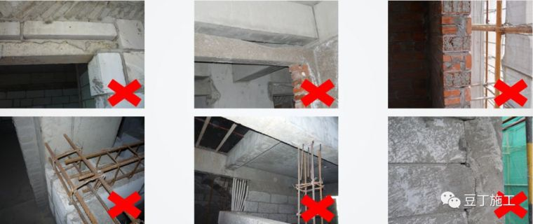 砌筑及抹灰工程质量控制提升措施,详解具体做法_25