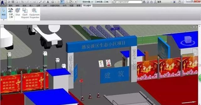建筑施工BIM的七大典型应用场景_4