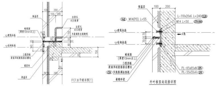 装配式住宅结构设计要点汇总_14