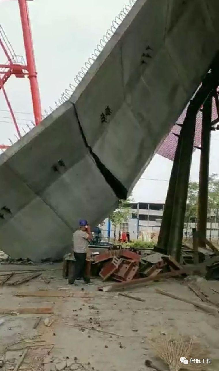 突发!郑州在建高架桥在预计通车前6天坍塌(超全桥梁施工安全标准)