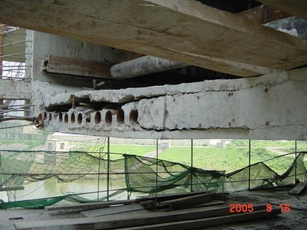 大跨度连续刚构桥安全技术交底