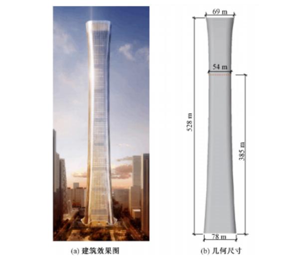 [论文]北京CBD核心区Z15地块中国尊大楼结构设计和研究