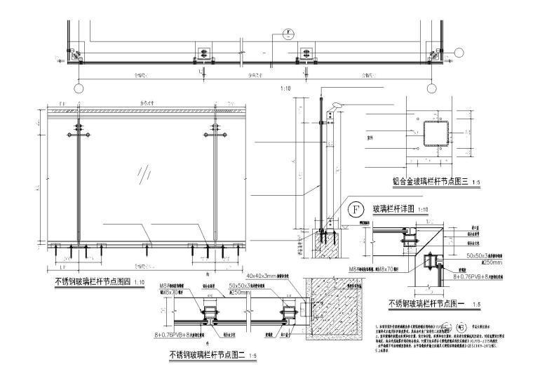 建筑通用节点详图(超全)