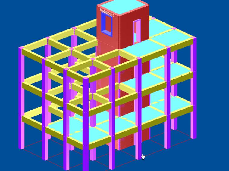 结构施工图的识读实训——框架结构楼板结构施工图的识读PPT