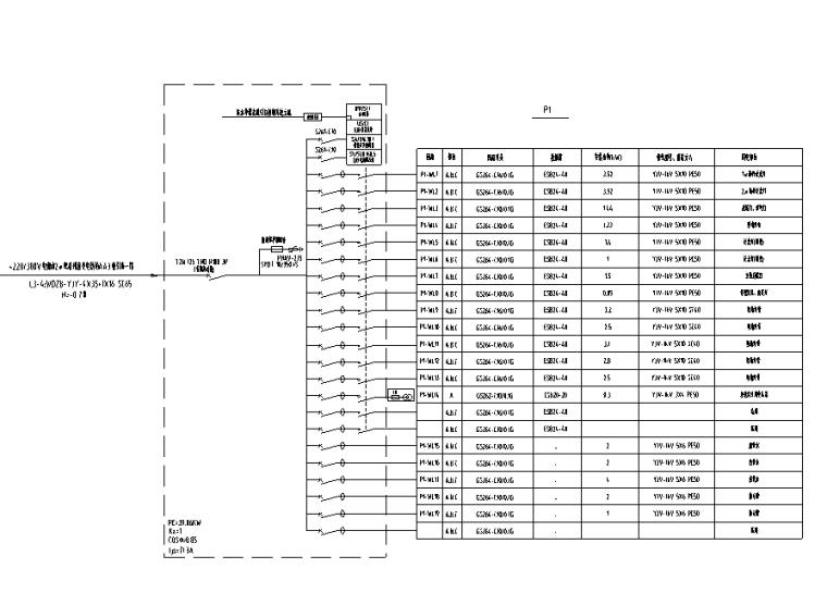 上海滨江大道及绿化工程建筑电气施工图-电气系统图(一)