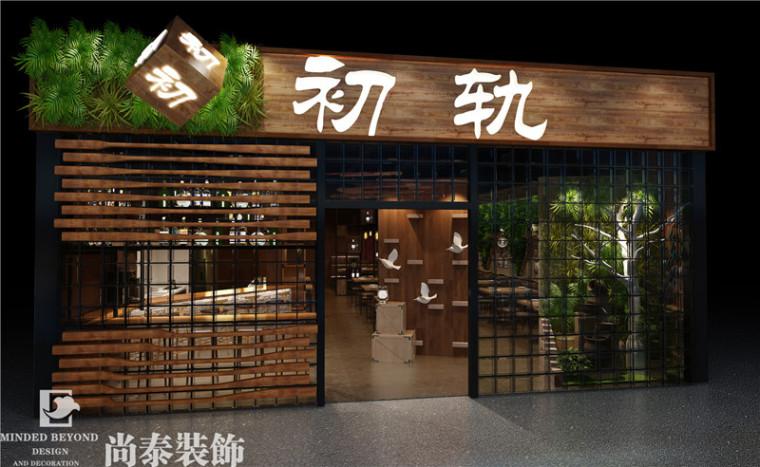 餐厅装修设计理念
