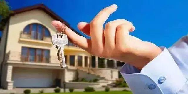赠与、继承、买卖,作为父母把房子留给子女,哪种方式最省钱呢?