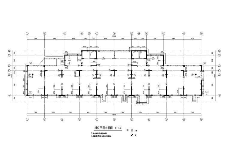 23层剪力墙框架结构住宅楼全套施工图
