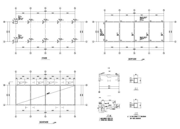 油化库/水泵房/丙烷站/气体站结构施工图