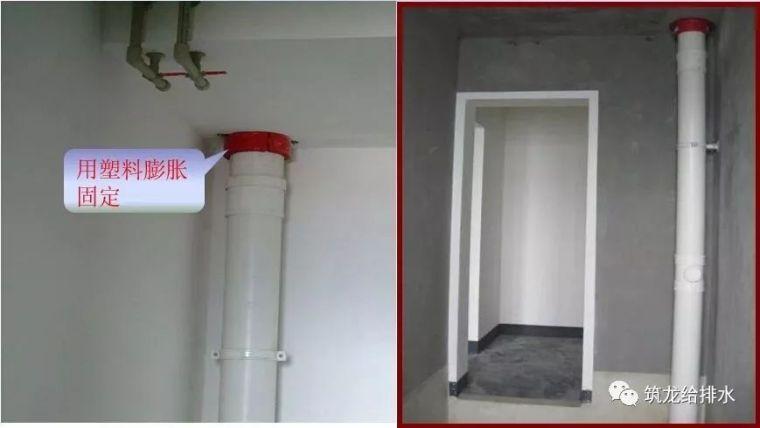 超详细水电安装工程交房标准,快来拿走!