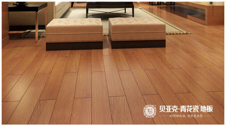 复合实木地板保养应该怎么做-Q2007-效果图 副本