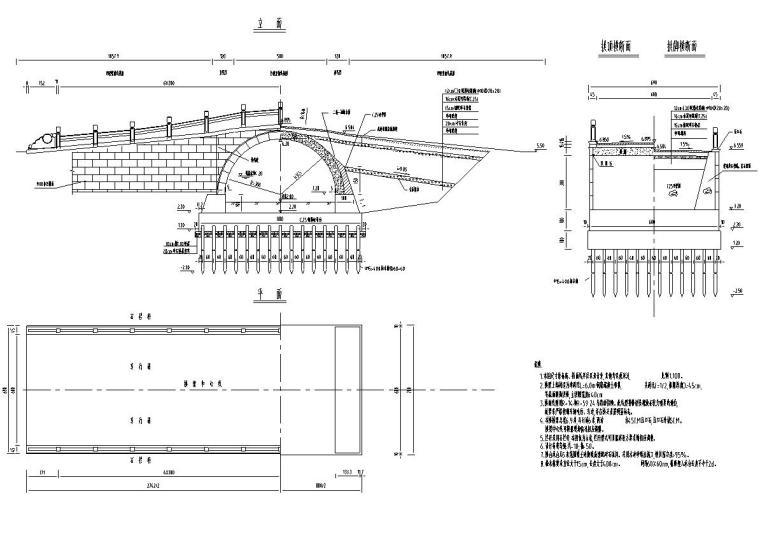 景观细部施工图—园桥汀步施工图设计