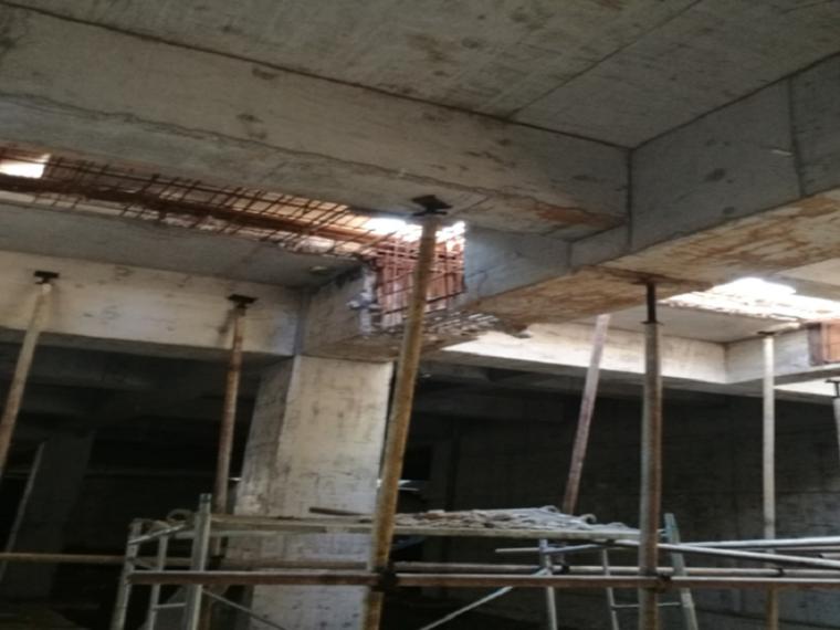建筑施工质量管理标准化考评实施细则简介及钢筋、模板工程质量和考评要点简介(133页PPT)