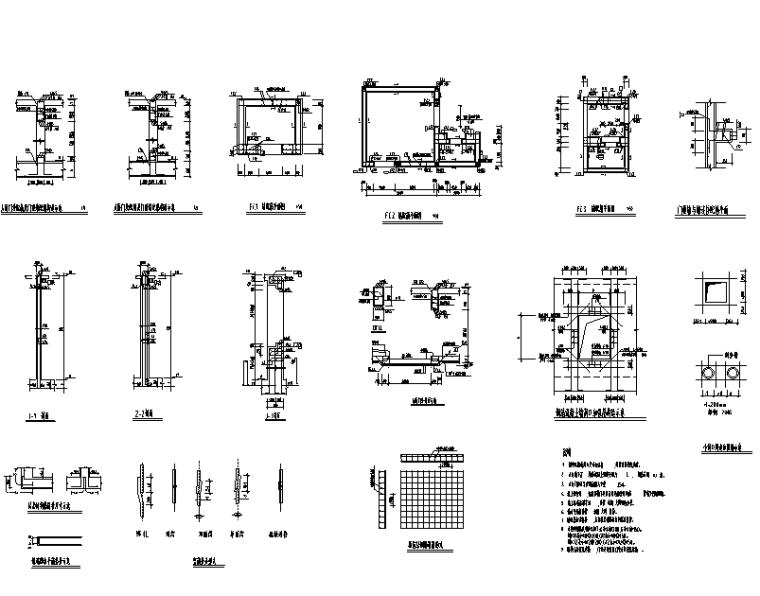 设计院通用大样图节点详图