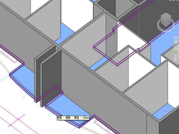 revit教程十楼板的创建