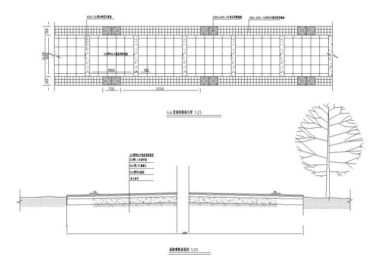 景观细部施工图—道路铺装施工图设计