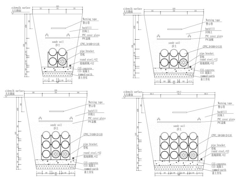 本格拉省小市政供电及照明及开闭所施工图(设计研究院)