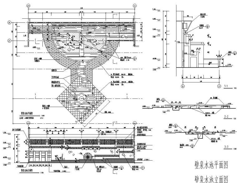 景观细部施工图—旱跌水叠泉施工图设计