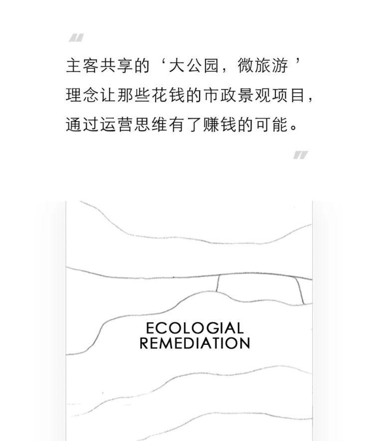 设计师把市政项目炫成旅游景点|沣河(文教园段)湿地生态公园