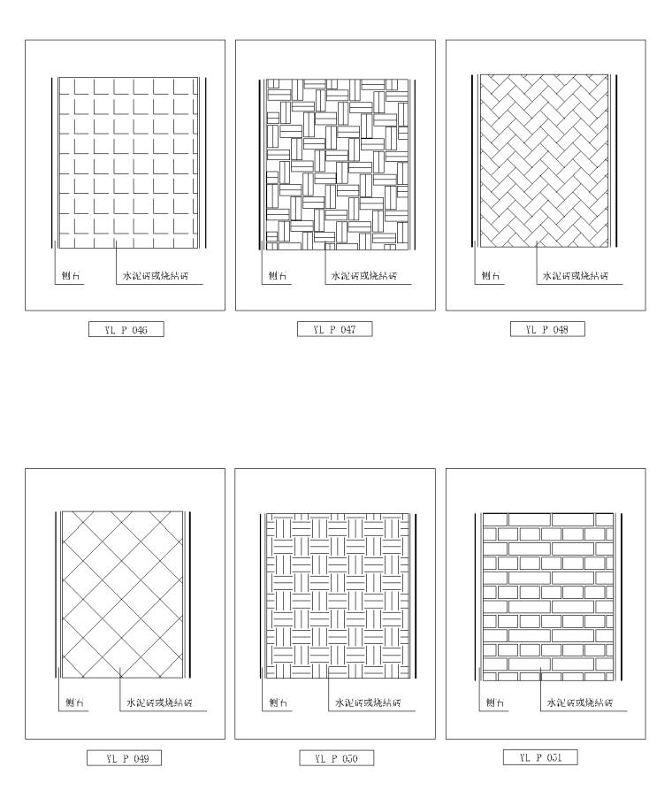 园路铺装样式CAD施工图