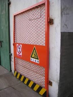 上海剪力墙结构装配式建筑施工组织设计